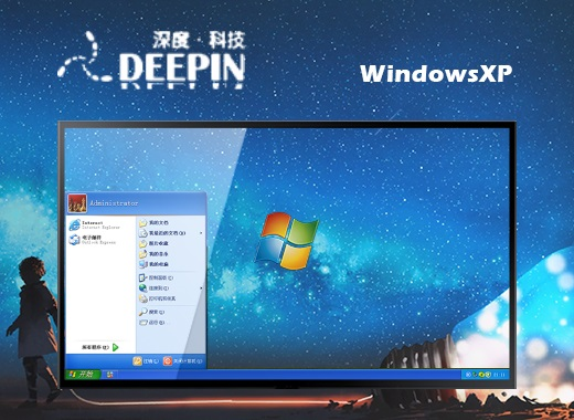 深度技術SDJS Ghost xp sp3極速標準版2014.10