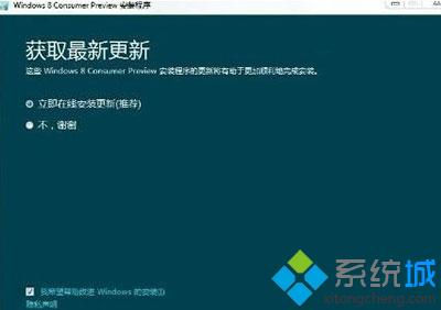 windows 8最低配置要求是什么?