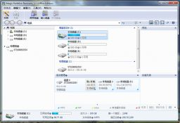 硬盘分区恢复软件Magic Partition Recovery v2.1