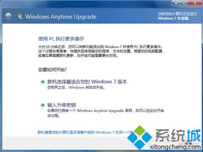 Windows Anytime Upgrade