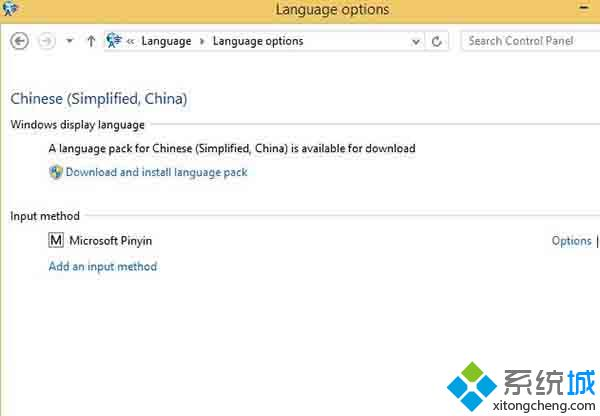 Download and install language pack