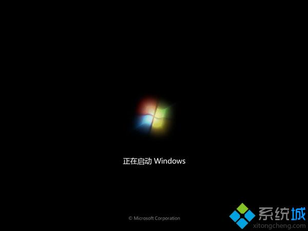 启动windows