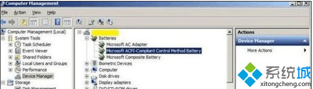 "右击""Microsoft ACPI Compliant Control Method  Battery"""