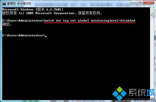 输入netsh int tcp set global autotuninglevel=disabled回车确认