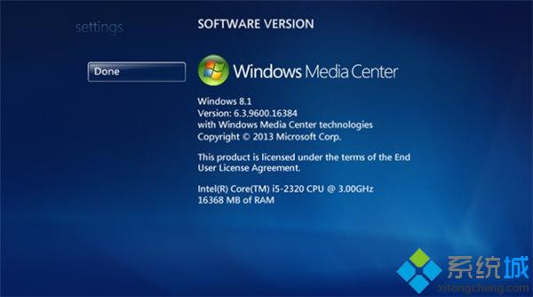 不再带有Windows Media Center