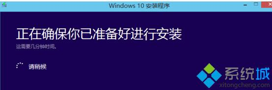 windows10安装程序