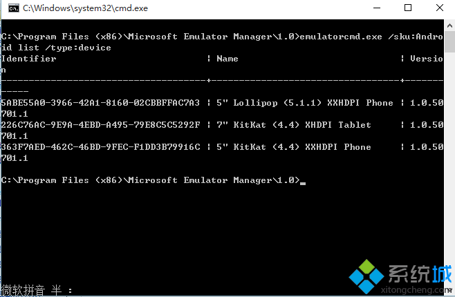 id可以通过 emulatorcmd.exe /sku:Android list /type:device 获得