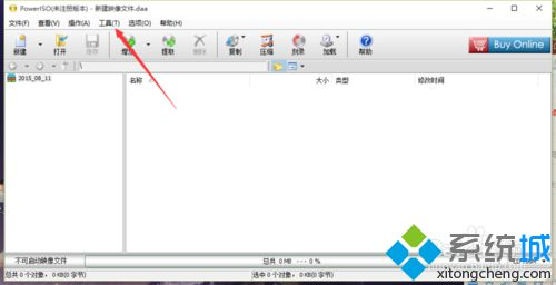 使用PoweISO制作windows10启动盘步骤1
