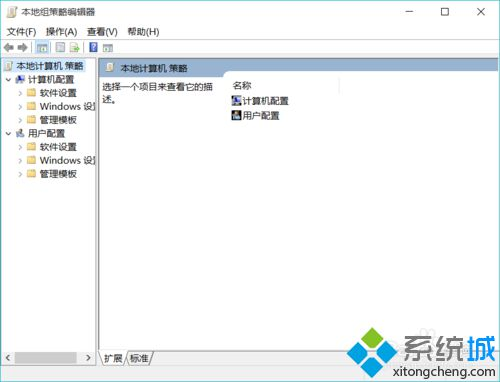 关闭Windows Defender步骤2