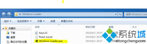 点击Windows Loader