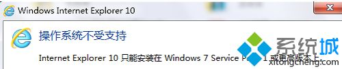 Windows 7 Service Package1或者更高版本上