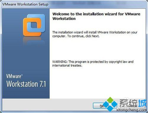 找到VMware Workstation.msi
