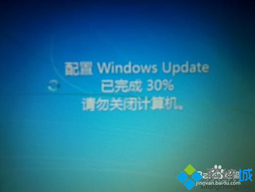 "提示信息""配置windows update....."""