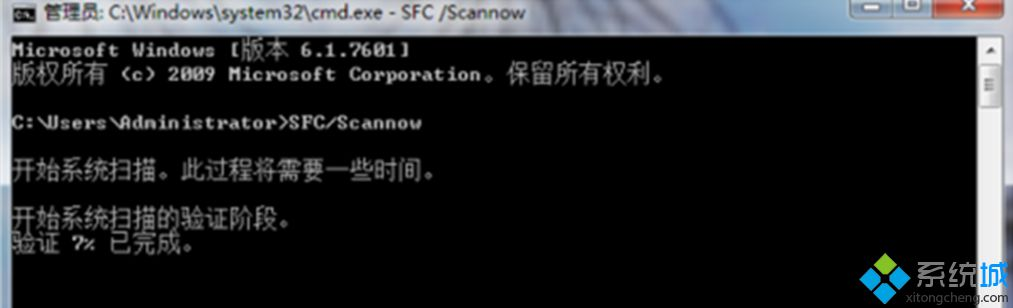 "输入""SFC/Scannow"""