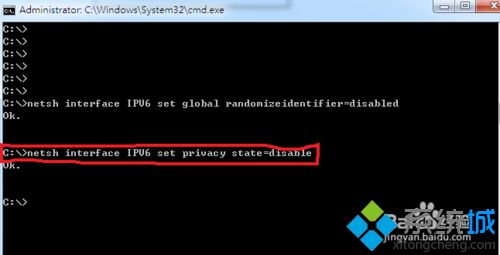 "输入命令""netsh interface IPV6 set privacy state=disable"""