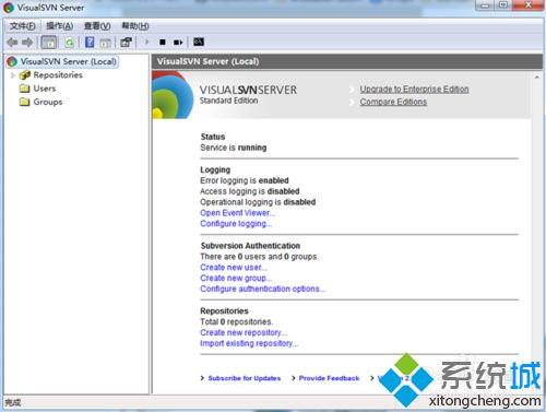 启动VisualSVN Server Manage