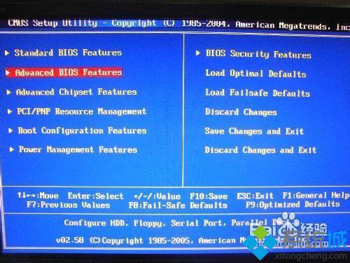 "选择""Advanced BIOS Features"""