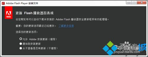 搜索:Adobe Flash Player