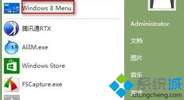 "选择 ""window8 Menu"""