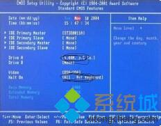 Win7开机后总是遇到reboot and select proper boot device错误如何解决