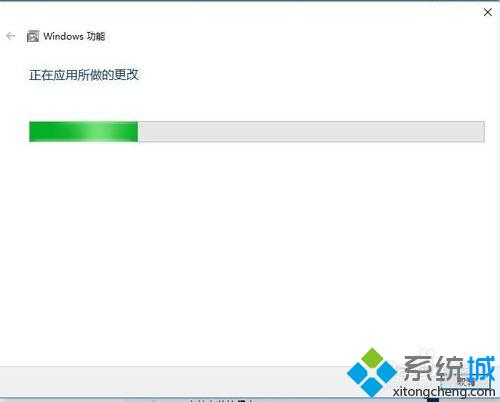 Win10系统删除Windows Media Player12的步骤6