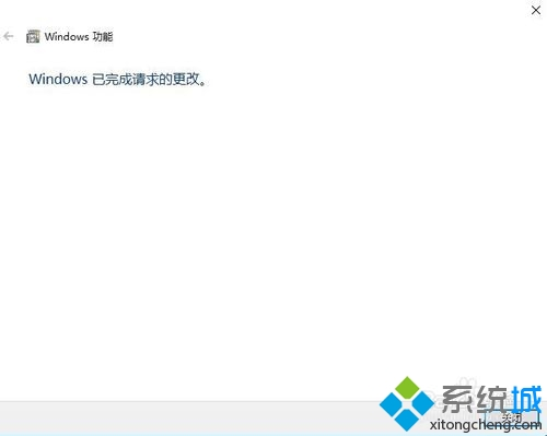 Win10系统删除Windows Media Player12的步骤6.1