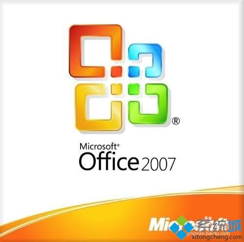 windows10系统安装OFFICE2007的方法