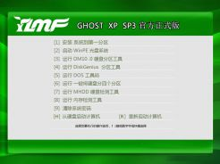 雨林木风YLMF Ghost xp sp3官方正式版2015.03