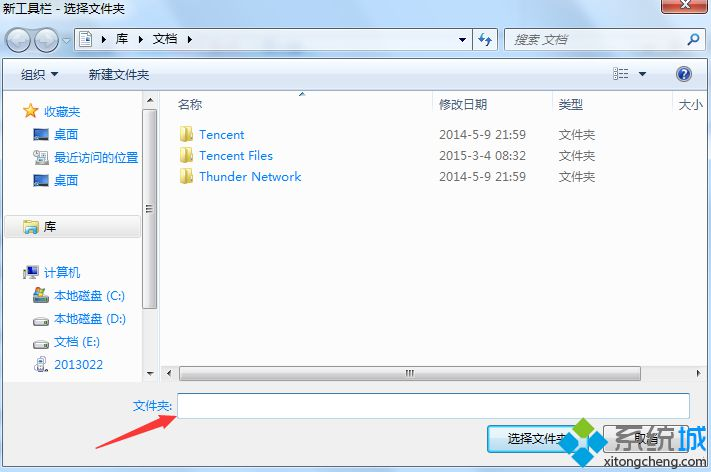 "输入""%userprofile%\AppData\Roaming\Microsoft\Internet Explorer\Quick Launch"""