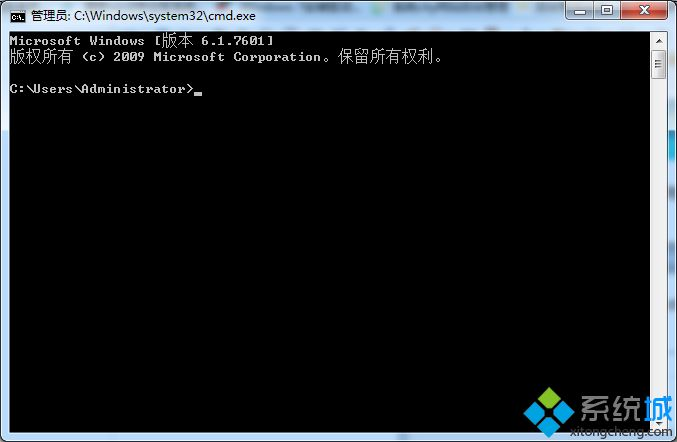 输入netsh interface IPV6 set global randomizeidentifiers=disabled命令