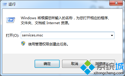 Win7系统开机任务栏喇叭图标显示The Audio Service is not running怎么办