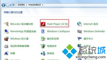 找到Flash Player设置项