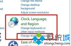"""Change display language"""