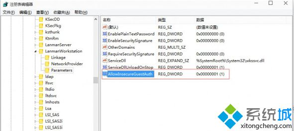 命名为AllowInsecureGuestAuth
