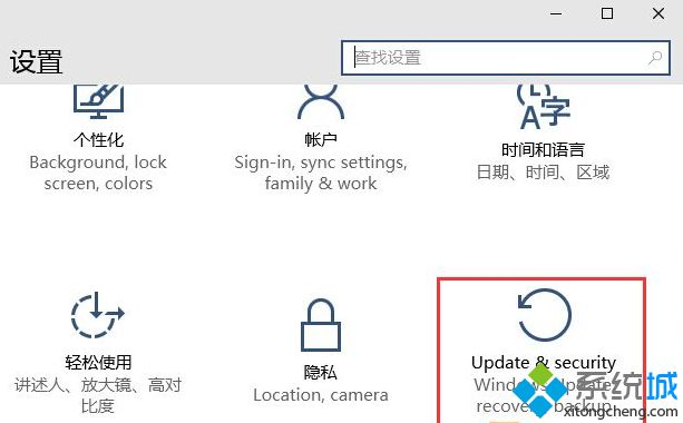 "点击""Update&security"""
