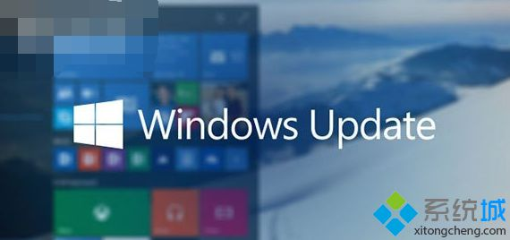 Windows Update提示0x80246017错误
