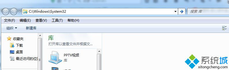 输入C:\Windows\System32
