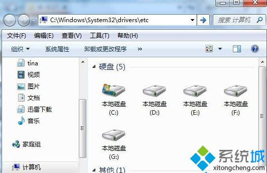 输入C:\Windows\System32\drivers\etc