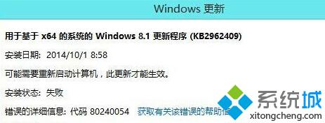 windows 更新