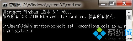 "输入命令""bcdedit set loadoptions ddis-able_integrity_checks"""
