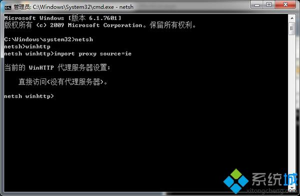 输入 import proxy source=ie