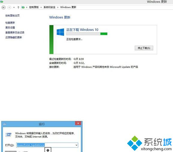 windows10更新