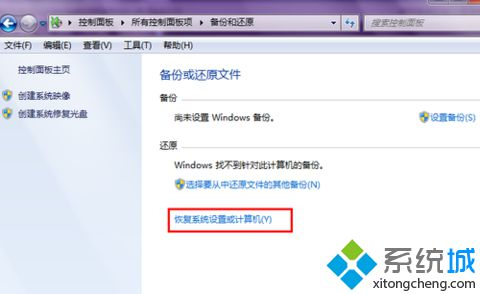 Windows安全模式五大功能2