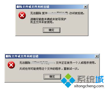 Windows安全模式五大功能3