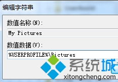 输入键值%USERPROFILE%\Pictures