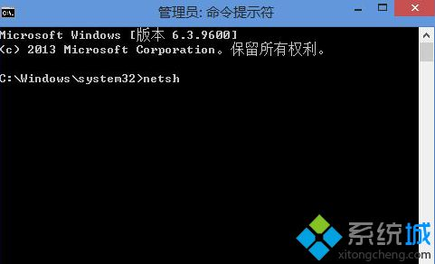 输入:import proxy source=ie
