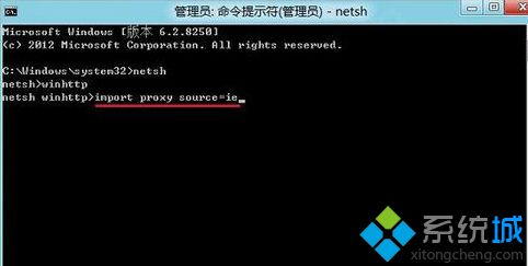 输入import proxy source=ie