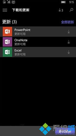 Win10 Mobile/PC版《Office Mobile》系列获更新