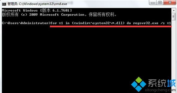 "输入""for %1 in (%windir%\system32\*.dll) do regsvr32.exe /s %1"""
