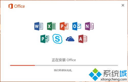 Windows10安装OFFICE2016ISO文件的步骤3.3